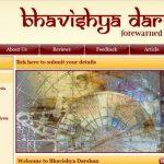 Bhavishya Darshan